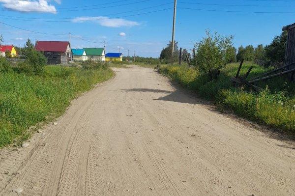 В Усть-Усе в рамках проекта «Народный бюджет» благоустроили улицы Березовая и Советская