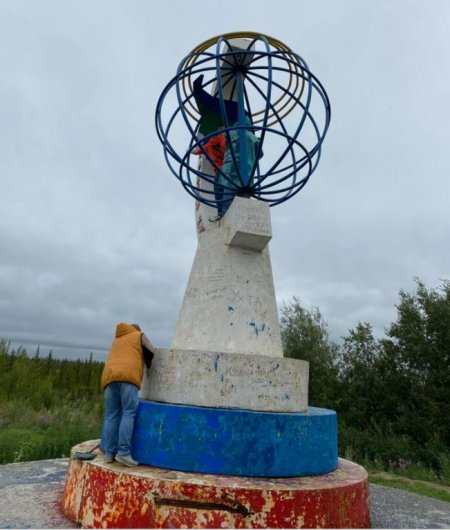 В Усинске прошла акция «Чистая Арктика»