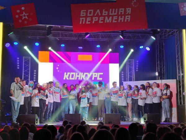 Усинская школьница участвует в полуфинале Всероссийского конкурса «Большая перемена»