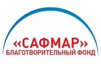 БФ «САФМАР» Михаила Гуцериева подарил школьную форму ученикам профильного кадетского класса усинской школы