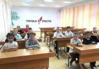 В усинских школах открыли новые «Точки роста»
