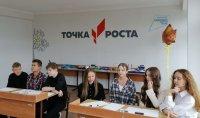 В пятой школе Усинска открылся Центр образования естественнонаучной и технологической направленности «Точка роста»