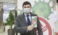 Скажи инфекции «НЕТ»!