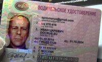 В Усинске снова поймали водителя с поддельными правами