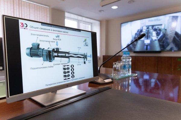 В ЛУКОЙЛ-Коми прошел второй этап XXI Конкурса молодых работников и специалистов на лучшую научно-техническую разработку