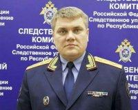 7 октября руководитель следственного управления будет принимать граждан в следственном отделе по г.Усинск