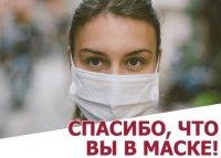 В Усинске проходят проверки соблюдения масочного режима