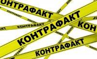 В Усинске на скамью подсудимых отправится предприниматель, обвиняемый в продаже контрафактной продукции